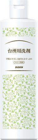 台所用洗剤 ボトルタイプ(300ml)